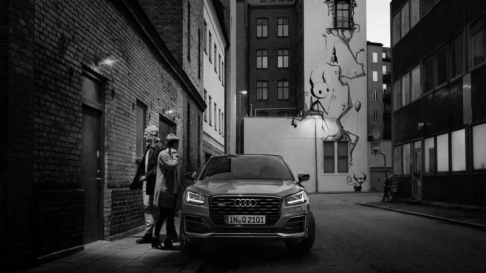 Audi Now